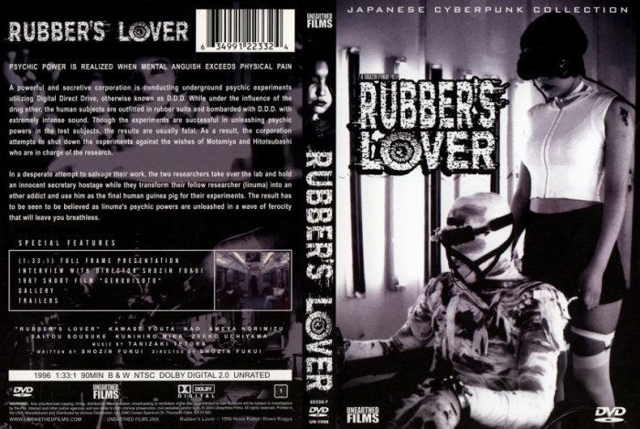 Rubbers_Lover