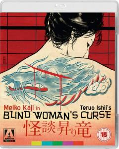 blind woman's curse blu ray