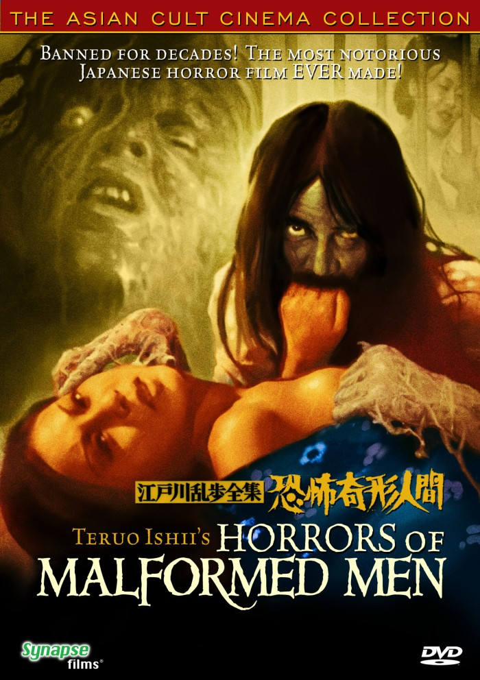 horrors malformed men cover
